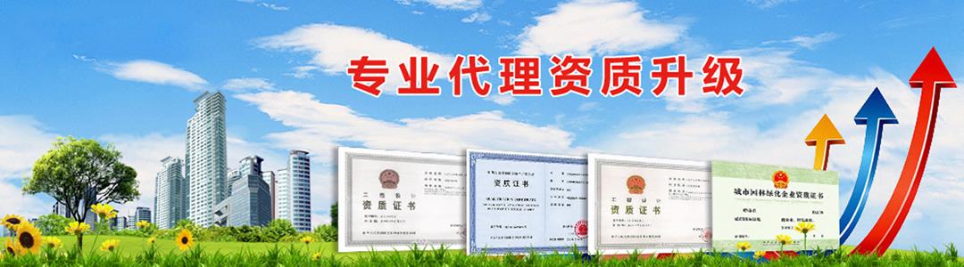 上海安全生产许可证申办